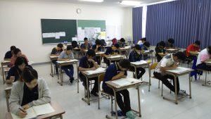 全国統一模擬試験初受験!!