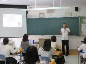 陽明高校の進路体験学習