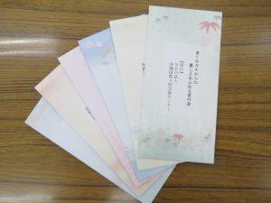 留学生への緊急支援給付金の贈呈式