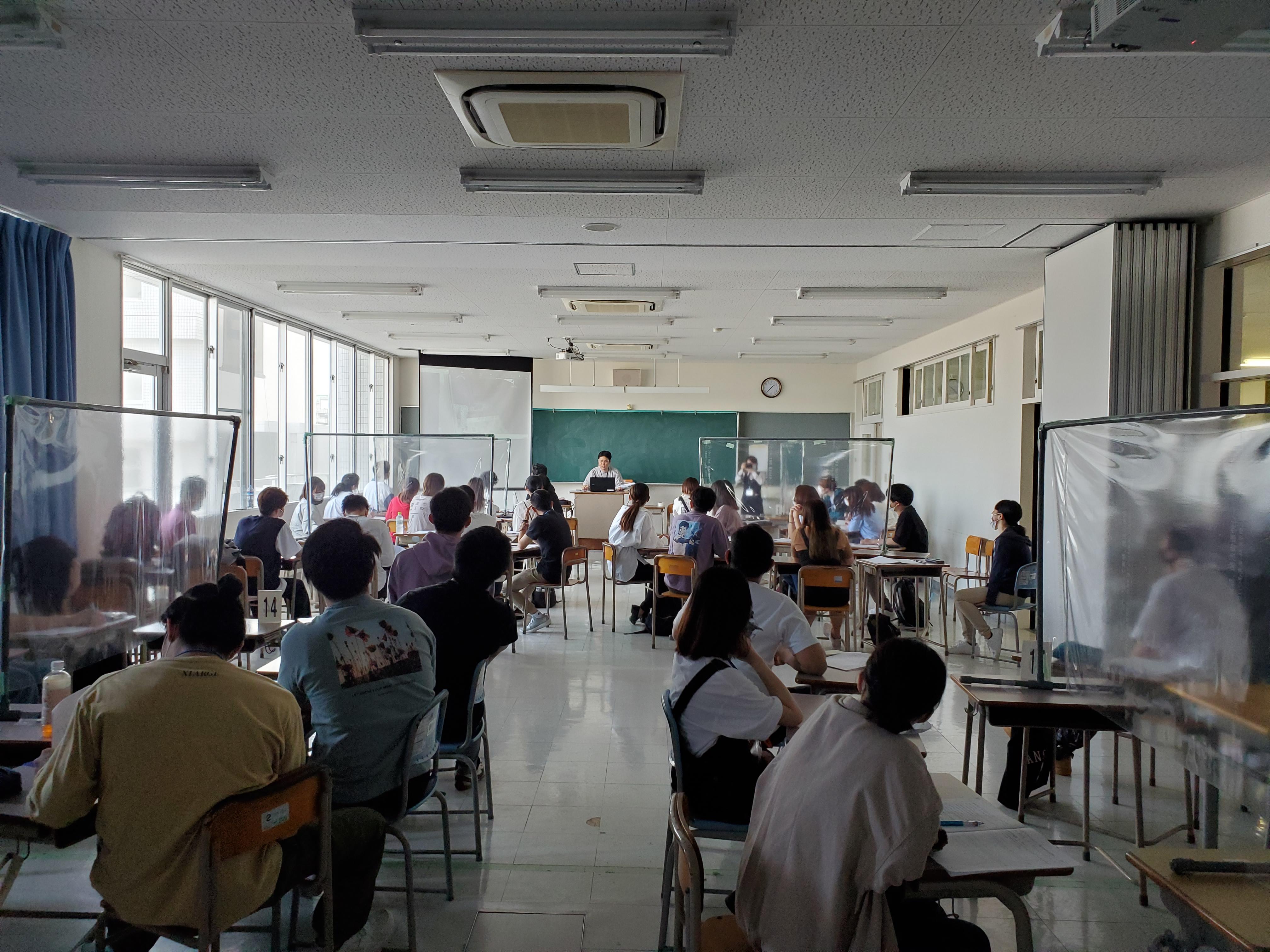 4学科合同講義